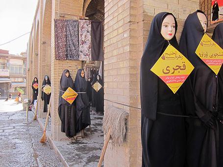 In Teheran © Maritta Iseler